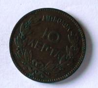 Řecko 10 Drachma 1882