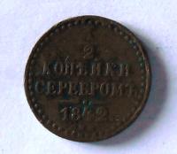 Rusko 1/2 Kopějka 1842