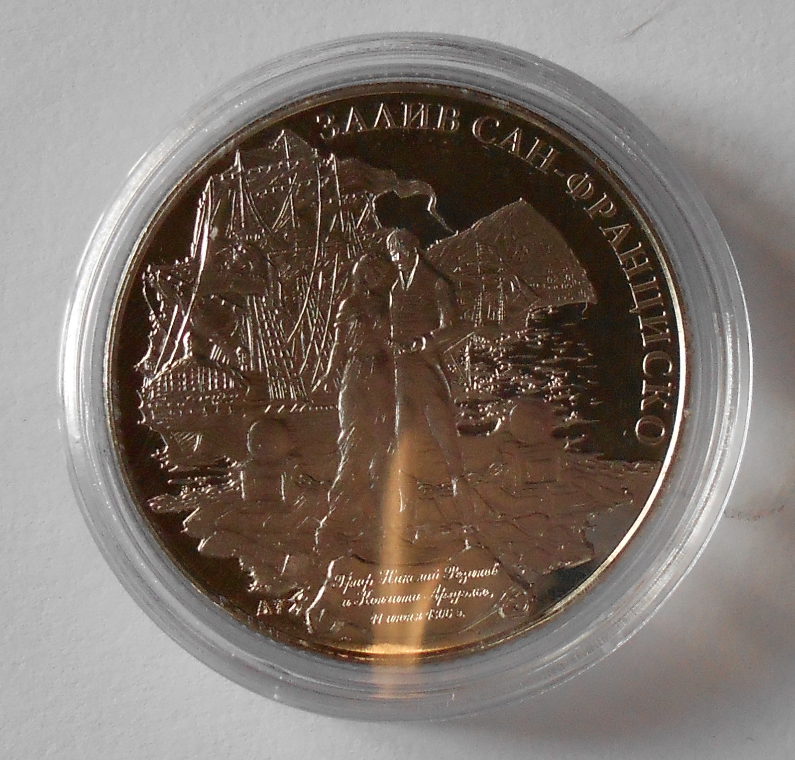 Rusko Americká společnost 500 Rubl Záliv 2013