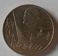 SSSR 1 Rubl VŘSR 1977