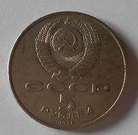 SSSR 5 Rubl Jerevan 1991
