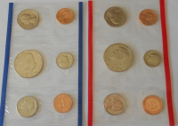 USA Sada mincí 1987