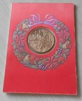 USA Vánoční medaile