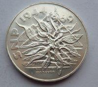 ČSSR 25 Koruna SNP 1969