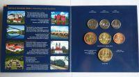 Ročníková sada oběžných mincí ČR (2009-Jižní Čechy), stavy 0/0