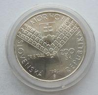 Slovensko 200 Koruna 1994 Vylodění v Normandii