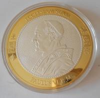 Vatikán Papež Pavel VI. , průměr 70 mm