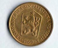 1 Kčs(1969), stav 1-/1-