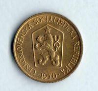 1 Kčs(1970), stav 1+/1