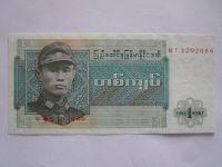 1 Kyat, Burma