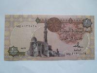 1 Pound,Egypt, mešita