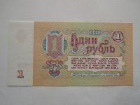 1 Rubl, SSSR, 1961