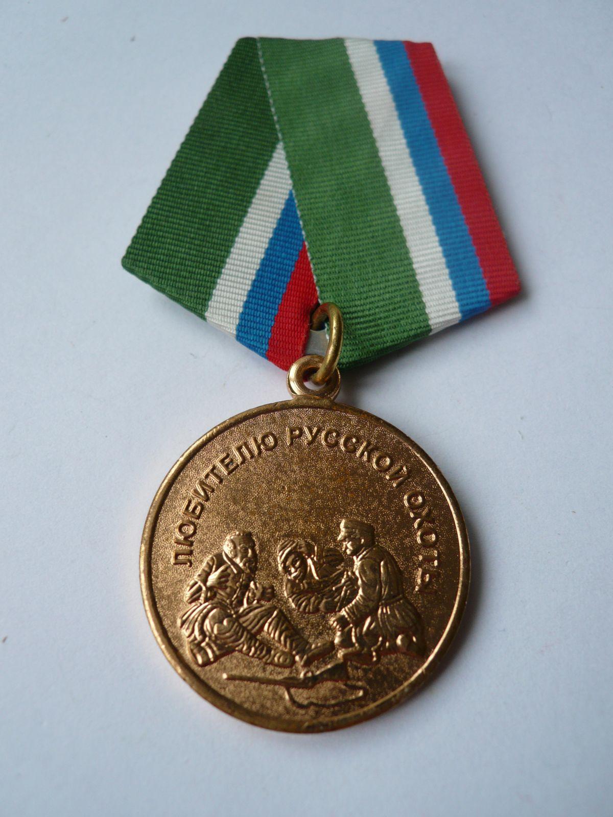 1.ponorková eskadra, Rusko