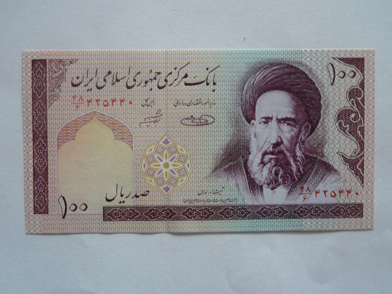 100 Rial, Írán, duchovní