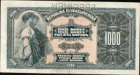 1000Kč/1919/, stav 2 perf. SPECIMEN, série E