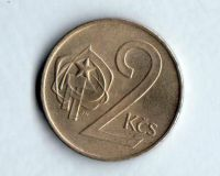 2 Kčs(1972), stav 1+/1+
