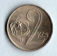 2 Kčs(1974), stav 1+/1+