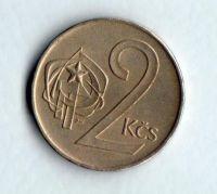 2 Kčs(1976), stav 1+/1+