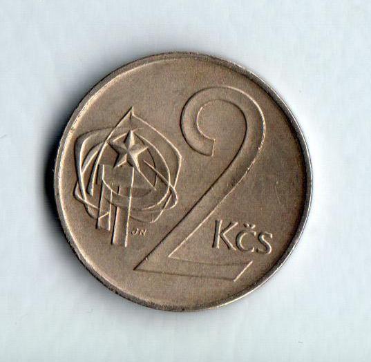 2 Kčs(1980), stav 1+/1+