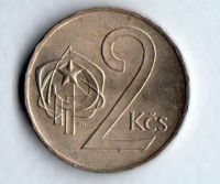 2 Kčs(1982), stav 1+/1+