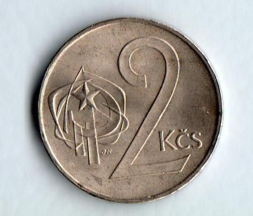2 Kčs(1984), stav 1+/1+