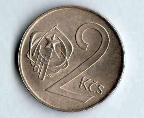 2 Kčs(1985), stav 1+/1+