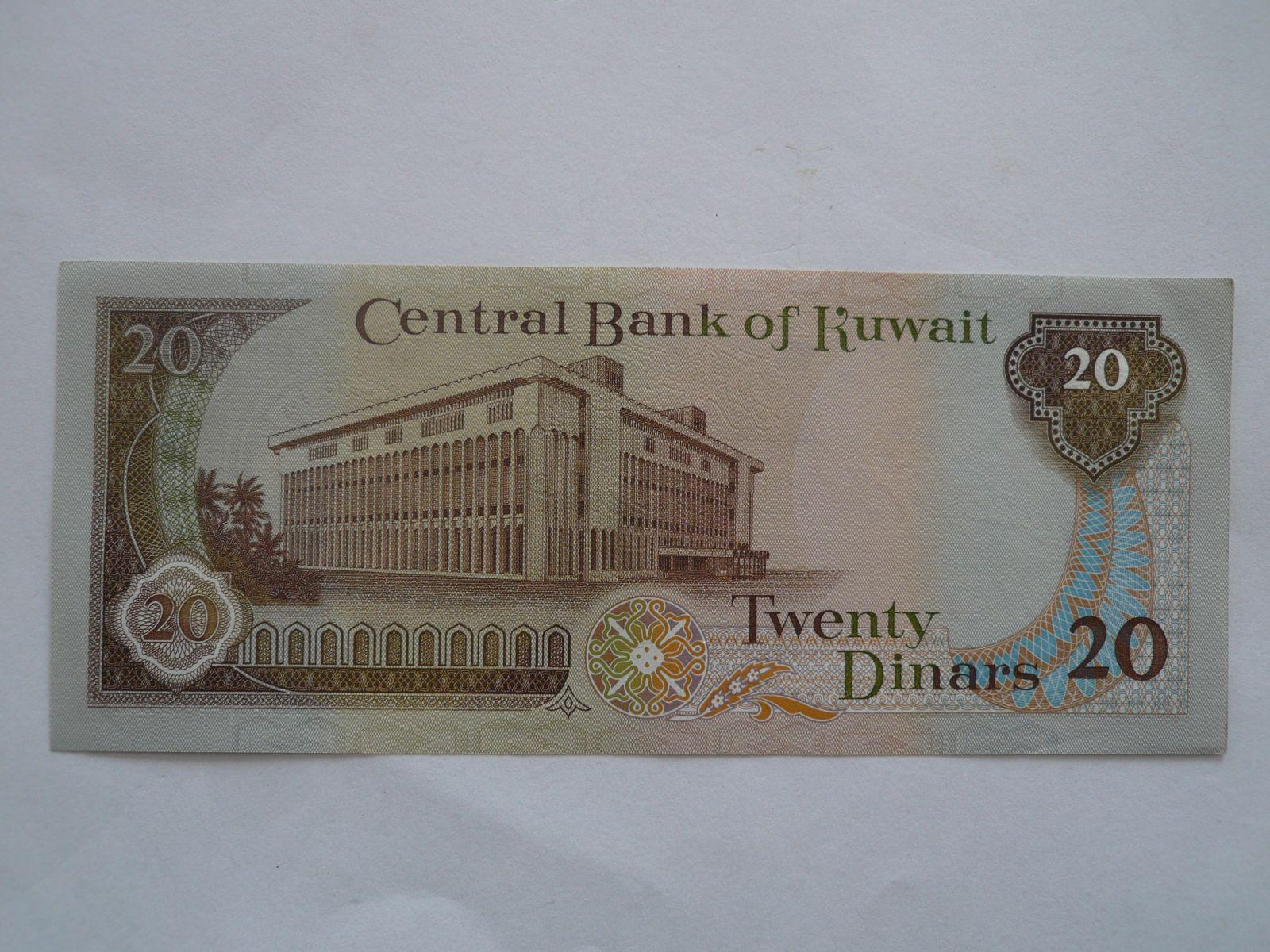 20 Dinars, Kuvajt, hnědá