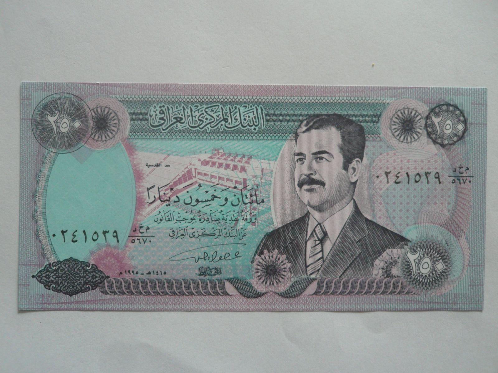250 Dinars, Irák, S.Husain