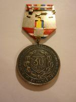 30 let vlasti-socialistické, Rumunsko
