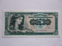 5 Dinárů, Jugoslávie, 1965