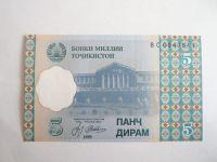 5 Diram, Tádžikistán, 1999