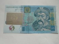 5 Hrivna, Ukrajina-separat.republika