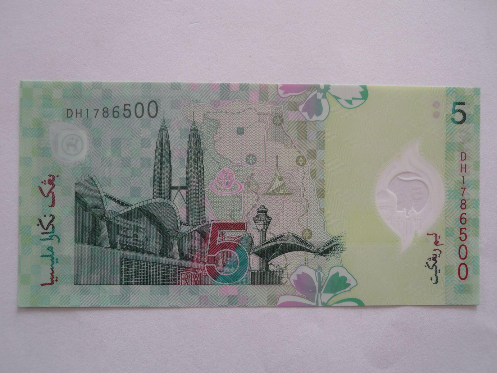 5 RM (ringit), Malaysie, král