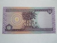 50 Dinars,, Irák, přístav