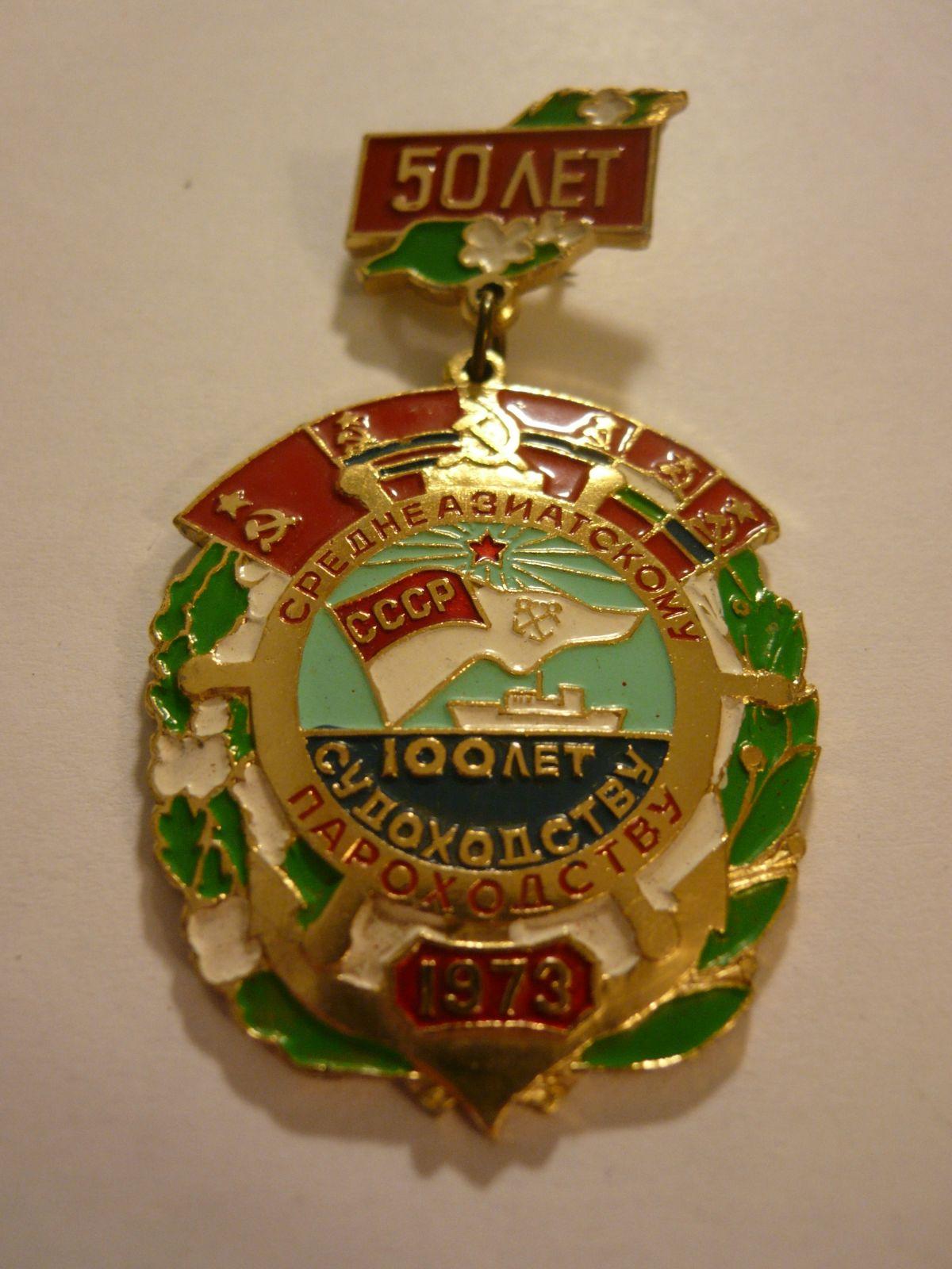 50 let vojenského námořnictva, SSSR