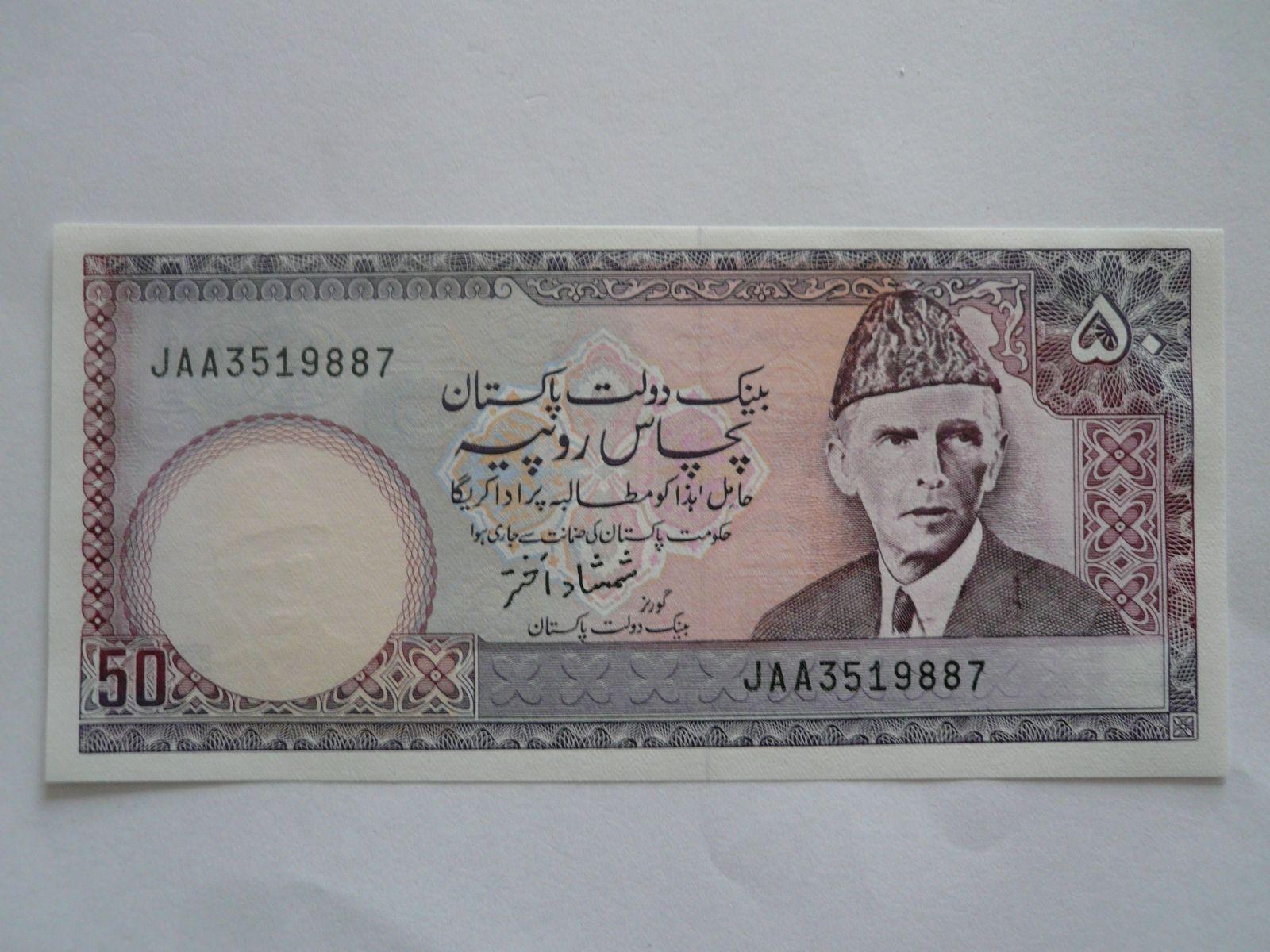 50 Rupiú, Pakistán, palác
