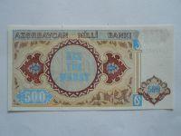 500 Manat, Ázerbajdžán
