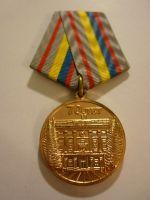 70 let vojenské rjařské oblasti, Rusko