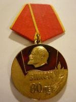 80 let VŘSR, Rusko