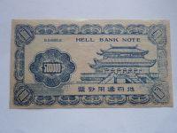 Čína - pohřební bankovka