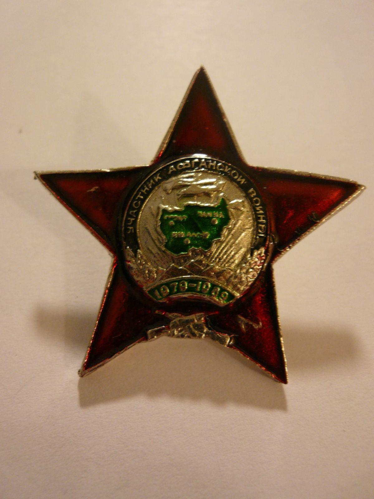 hvězda za voje v Afghanistánu, Rusko