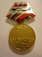 odchod sovět.vojsk z Afganistánu, Rusko