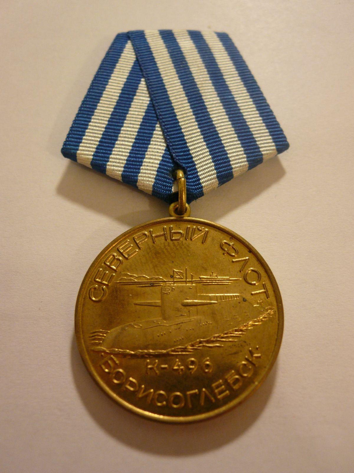 ponorka K-496, za službu, Rusko