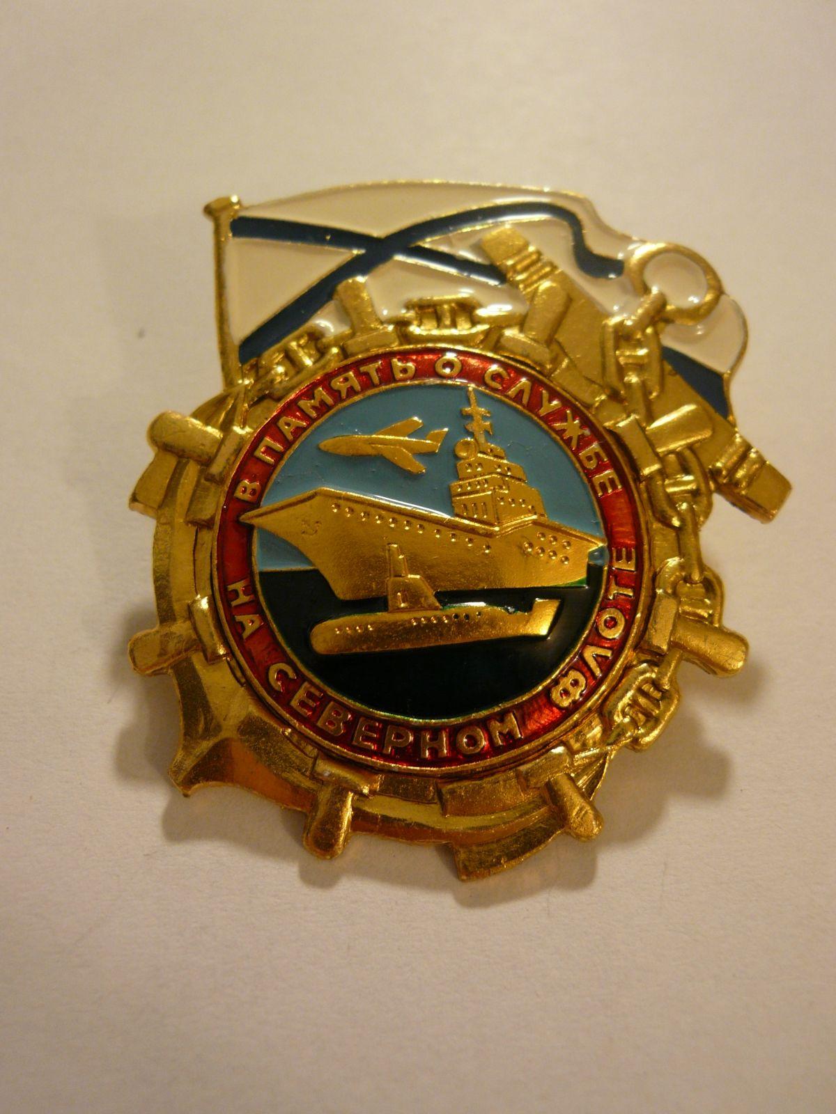 Severní flotila, Rusko