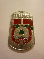 Vojenská identifikační známka, Bělorusko