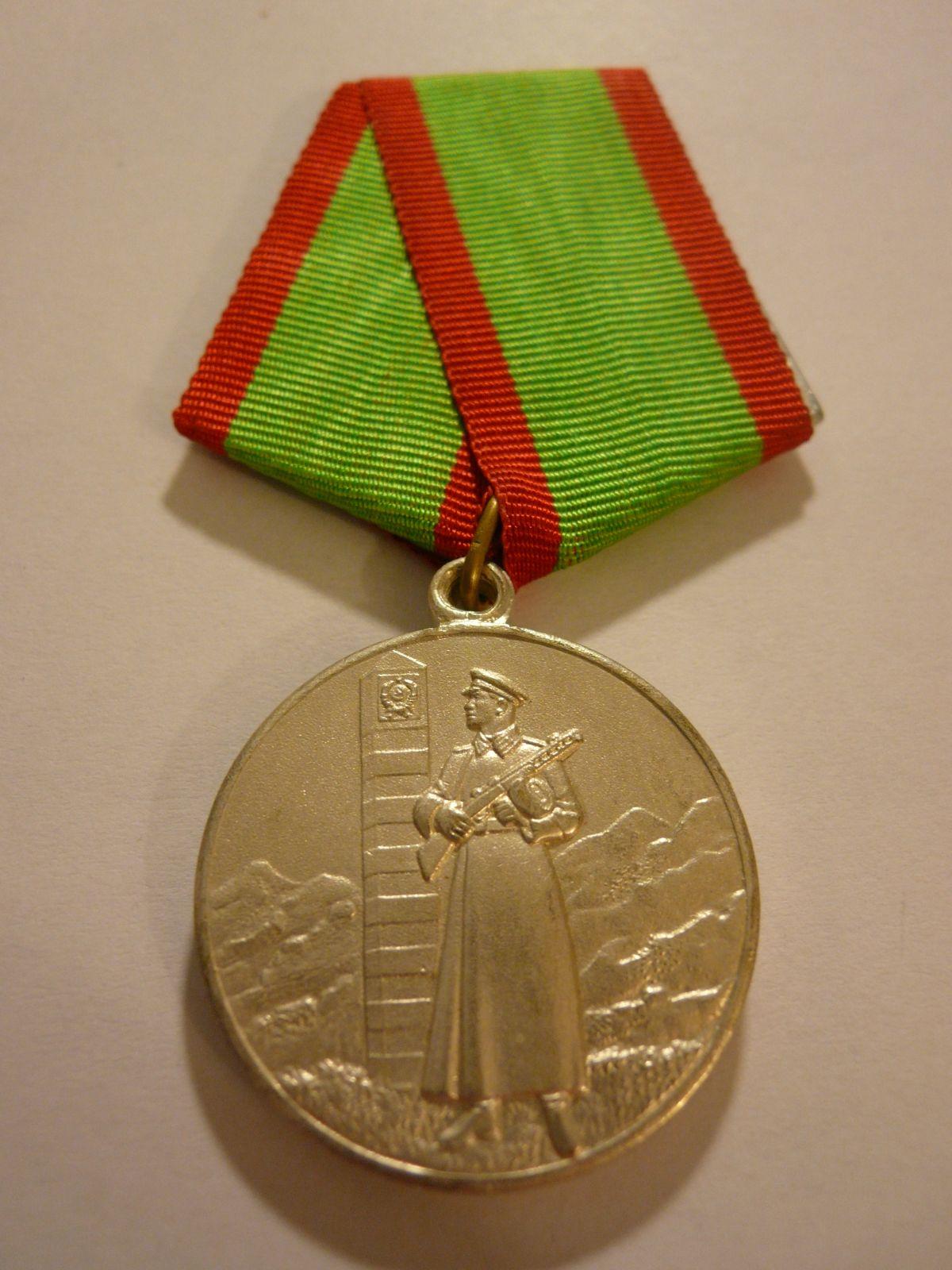 Za ochranu státních hranic, SSSR