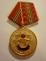 Za službu u speciálních jednotek, Rusko