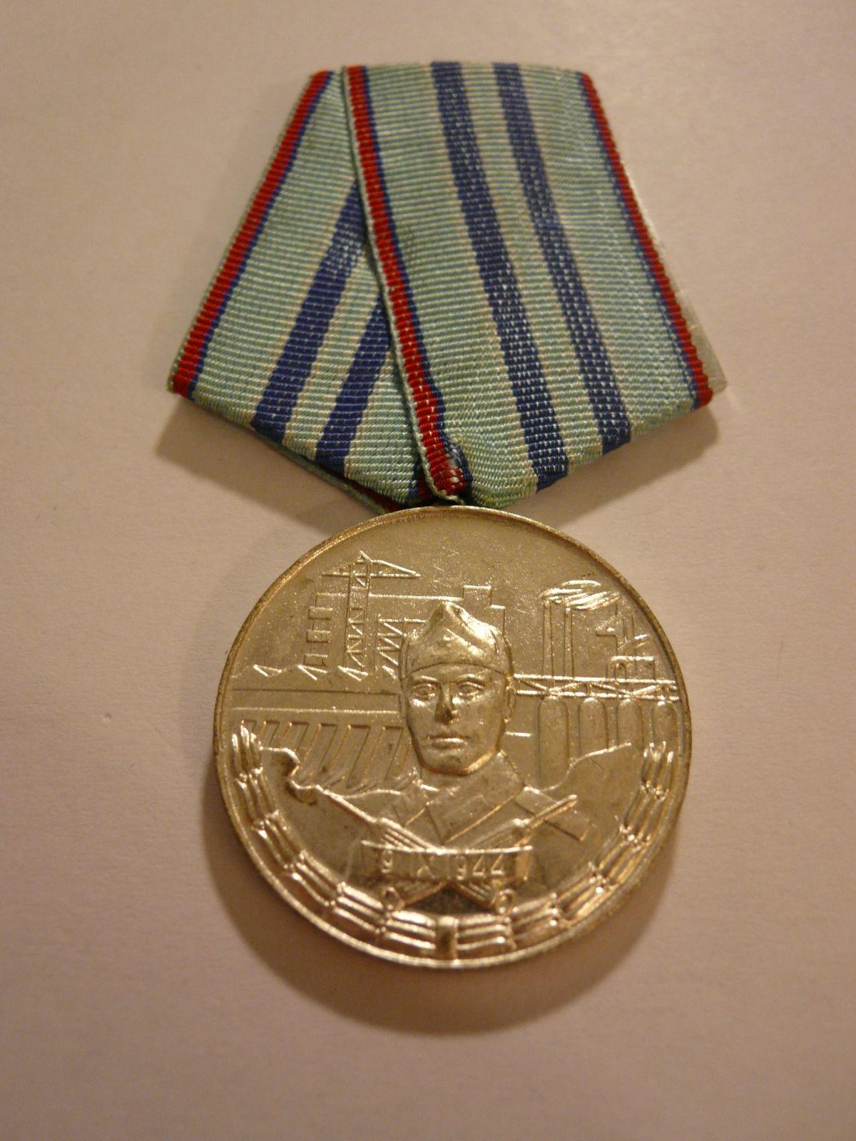 za XV.let vojen.služby, Bulharsko