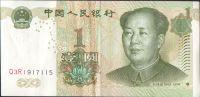1Yuan/1999-Čína/, stav 1-