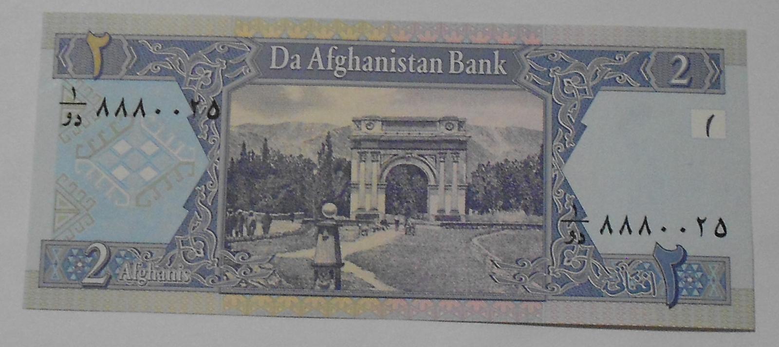 Afghanistán 2 Afghanis, brána